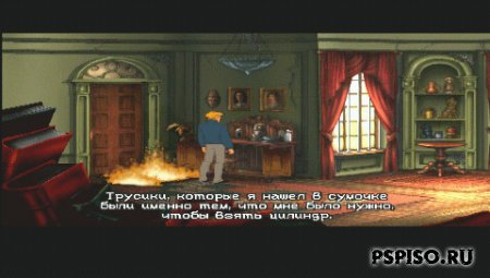 Broken Sword full Collection