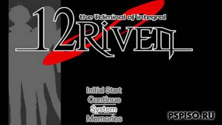 12Riven: The Psi-Climinal of Integral