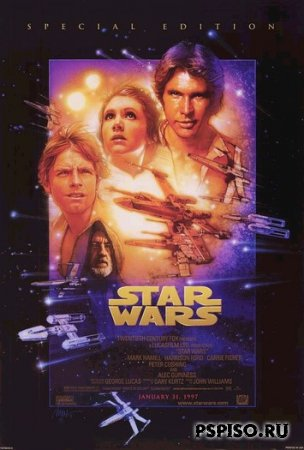 �������� �����: ������ 4 - ����� ������� / Star Wars [1977] HDRip
