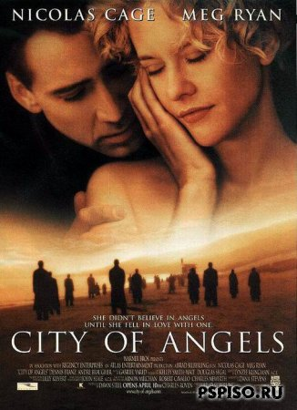 Город ангелов / City of Angels [1998] DVDRip