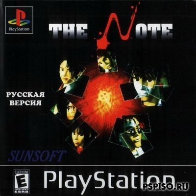 The Note [PSX]