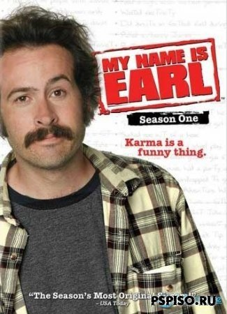 Меня зовут Эрл: Сезон 1 / My Name is Earl [2005] DVDRip