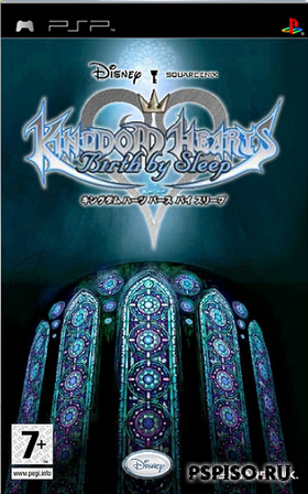 Новые скриншоты Kingdom Hearts:Birth By Sleep