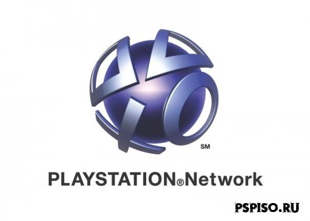 PSN License Manager v0.30