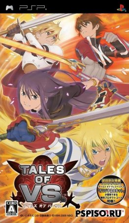 Tales of VS. - JPN