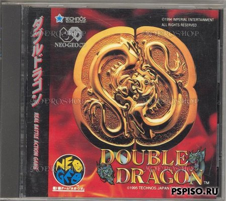 Double Dragon [PSX]