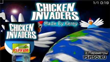 Chicken Invaders v1 [homebrew-игра]