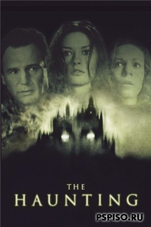 ������� ���� �� ����� / The Haunting (1999) HDrip