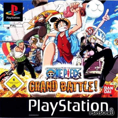 One Piece Grand Battle [PSX]