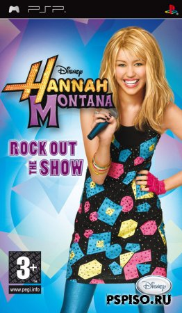 Hannah Montana: Rock Out the Show ENG