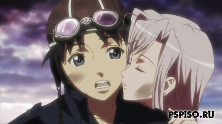Princess Lover! /Любимец принцесс!