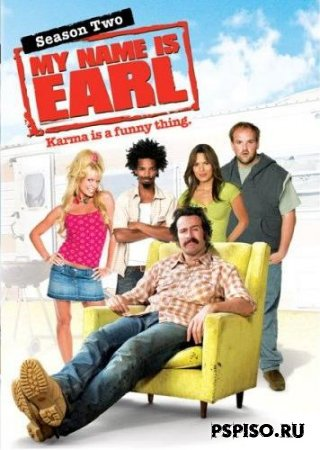 Меня зовут Эрл: Сезон 2 / My Name is Earl [2006] DVDRip