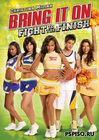 ������� ������: ������ �� �����! / Bring It On: Fight to the Finish (2009) DVDRip