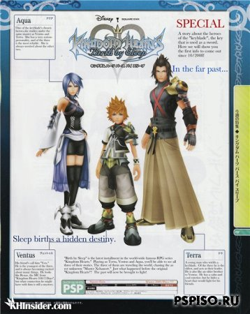 Новые сканы Kingdom Hearts:Birt by Sleep