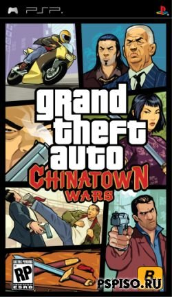 Grand Theft Auto:Chinatown Wars игры для psp