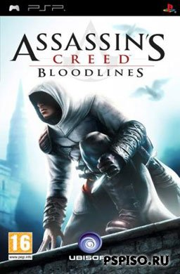 Аssassin's Creed: Bloodlines:Превью