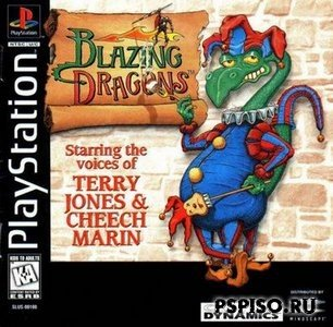 Blazing Dragons [RUS][PSX]