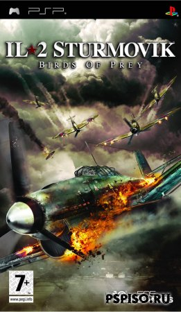 IL-2 Sturmovik: Birds of Prey / ��-2 ���������: �������� ������� - RUS