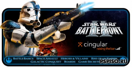 Star Wars Battlefront: Developer Walkthrough версия для PSP