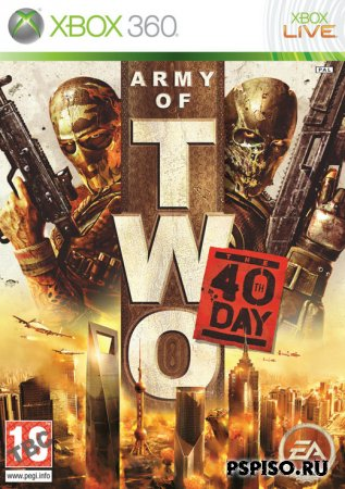 Бокс-арты Army of Two: The 40th Day