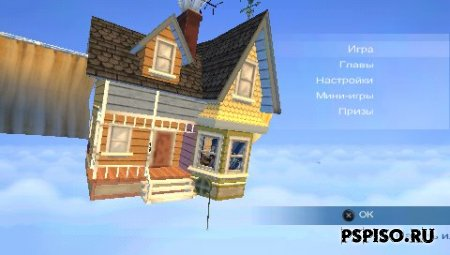 Up: The Video Game - RUS