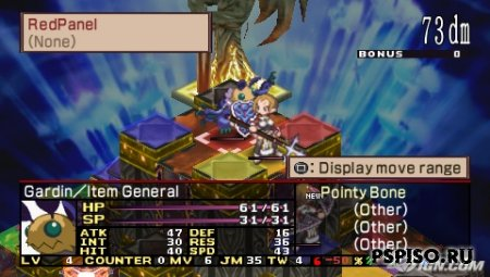 ����� Disgaea 2: Dark Hero Days �� IGN