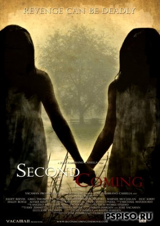 ������ ���������� / Second Coming (2008) DVDRip