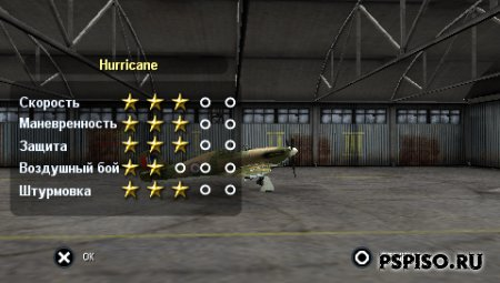 IL-2 Sturmovik: Birds of Prey (RUS)(2009)