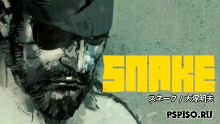 Metal Gear Solid: Peace Walker DEMO2 - для psp,  эмуляторы psp,  игры для psp,  скачат игры на psp бесплатно.