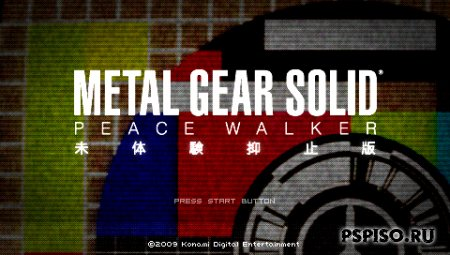 Metal Gear Solid: Peace Walker DEMO2 - psp ����,  ������ ���� �� psp,  ������ ���� �� psp ���������, psp ����.
