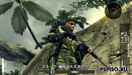 Metal Gear Solid: Peace Walker DEMO2 - psp скачать, игры psp,  псп,  psp slim.