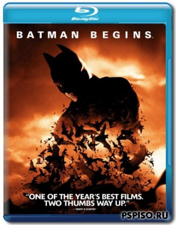Бэтмен: Начало (Batman Begins) BDRip
