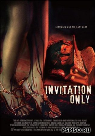 Приглашение / Invitation Only / Jue ming pai dui (2009) DVDRip