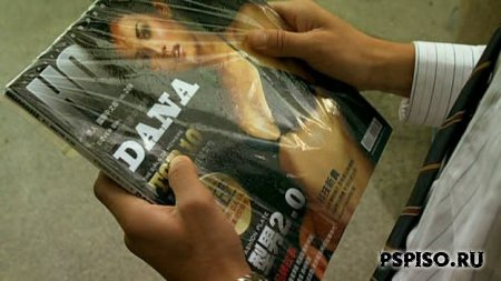 ����������� / Invitation Only / Jue ming pai dui (2009) DVDRip - ���� �a psp,  ���� ��� psp �������, �������� ��� psp, psp.