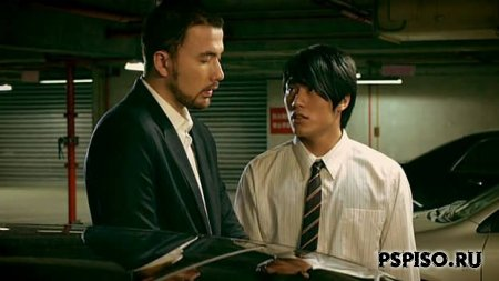 ����������� / Invitation Only / Jue ming pai dui (2009) DVDRip - psp 3008, ����� ������, �������� psp,  ������� ���� ��� psp.