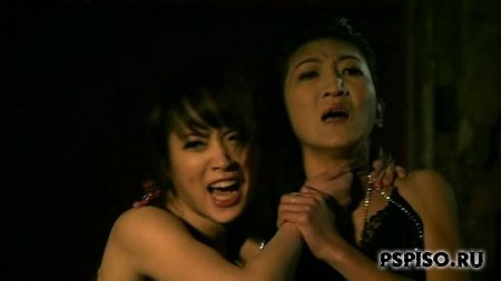 ����������� / Invitation Only / Jue ming pai dui (2009) DVDRip - ������� ���� ��� psp,  ���� ��� psp, ���� �a psp,  �������� psp.
