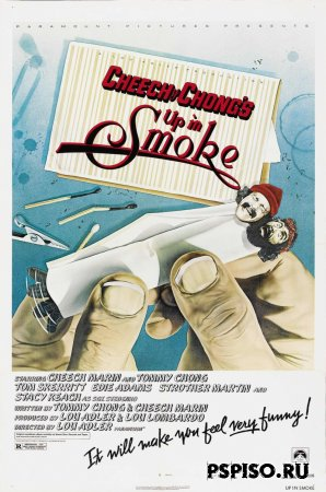 Укуренные / Up in Smoke [1978] DVDRip