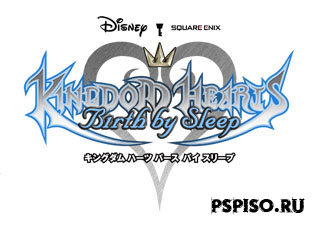Новые скриншоты Kingdom Hearts: Birth By Sleep
