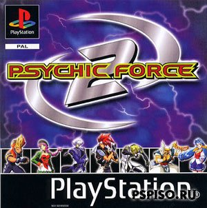 PSYCHIC FORCE 2 [ENG]