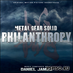 Metal Gear Solid Philantrophy
