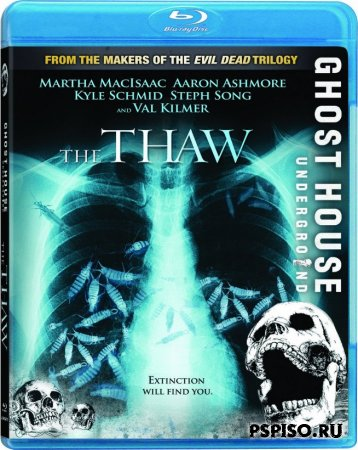�������� / The Thaw (2009) [DVDRip]
