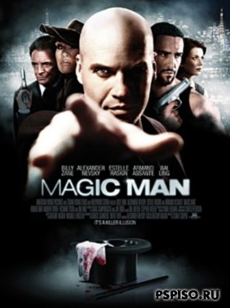 Фокусник / Magic Man(2009) [DVDRip]