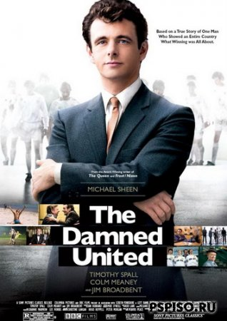 Проклятый Юнайтед / The Damned United (2009) DVDRip