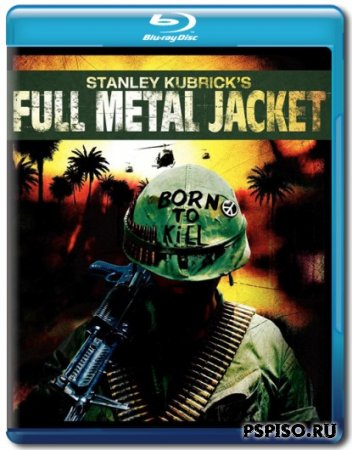 ������������������� �������� (Full Metal Jacket) BDRip