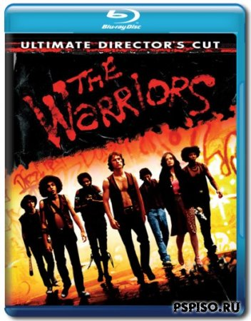 Воины (The Warriors) BDRip