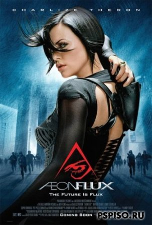 Эон Флакс / Aeon Flux (2005) BDRip