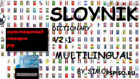 SLOYNIK(MULTILINGUAL)