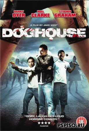 Конура / Doghouse DVDRip