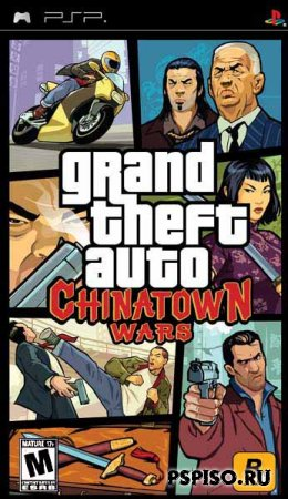 Grand Theft Auto: Chinatown Wars ENG Rip - игры для psp, темы для psp, прошивки, psp 3008.