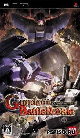 Gundam Battle Royale [JPN]
